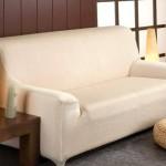 Fundas de sofá elásticas, gran variedad de colores